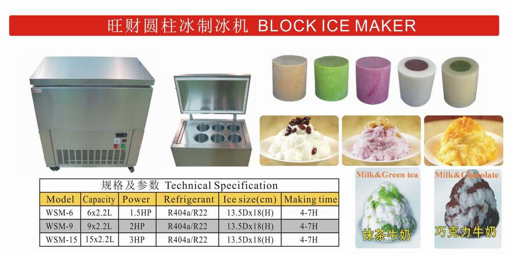 Block Flavored Snow Flake Solid Ice Cylinder Kakigori