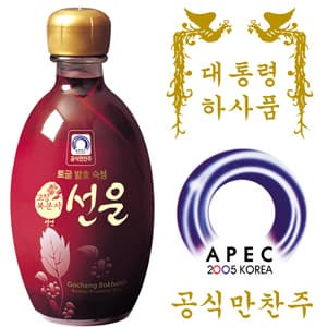 Korean Raspberry Wine (15percent,375ml)