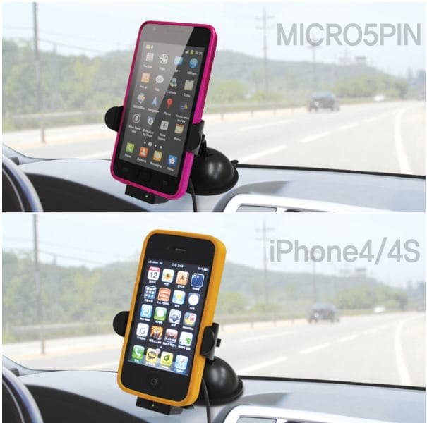 Mobile Phone Car Charger Cradle