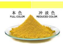 Pigment Yellow 184 / Bismuth Vanadate Yellow / P.Y.184
