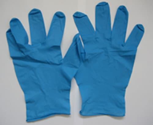 Disposable Nitrile Gloves From Jiujiang Haorui Industry