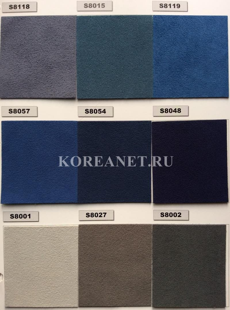 Alcantara Chamude Automotive Upholstery Suede From Rukorea