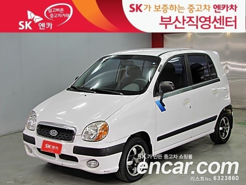 Sale of daihatsu sirion recovered cars in your city