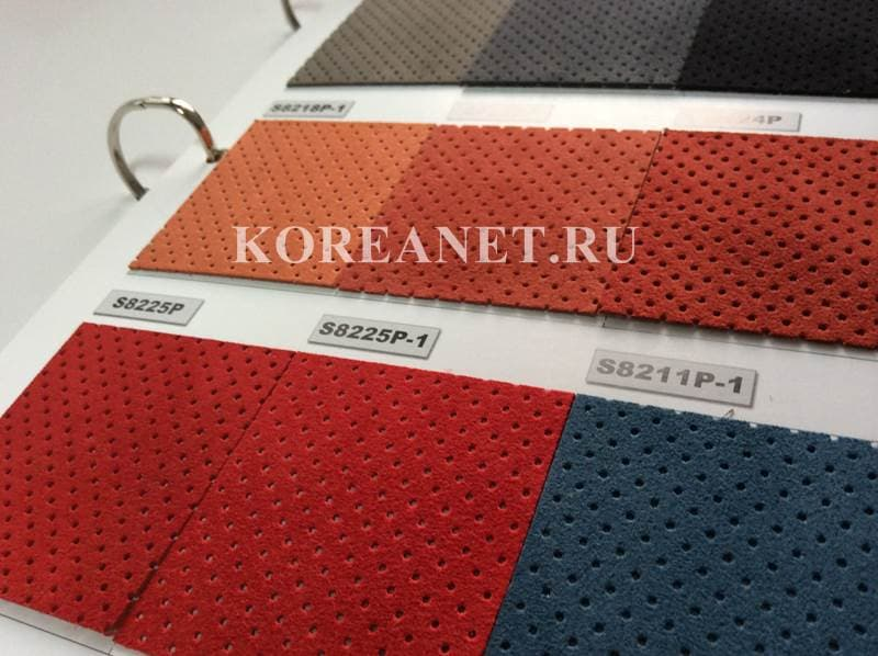 Punching Alcantara Chamude Auto Upholstery From Rukorea Manufacturers Suppliers