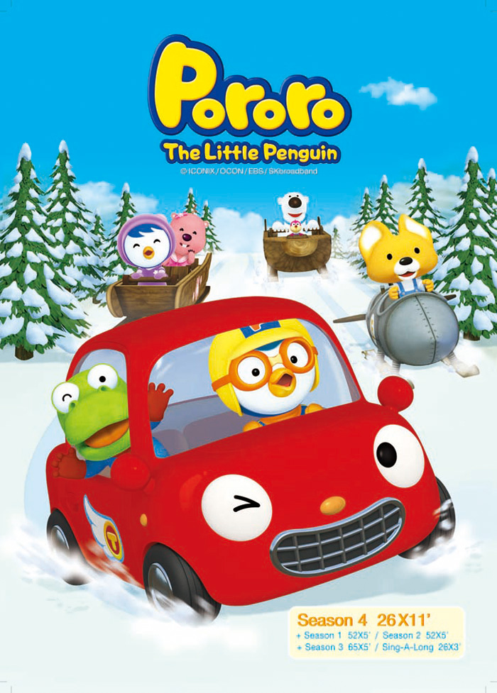 <strong>Pororo</strong> the Little Penguin