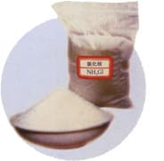 ammonium chloride feed, food, medical grade