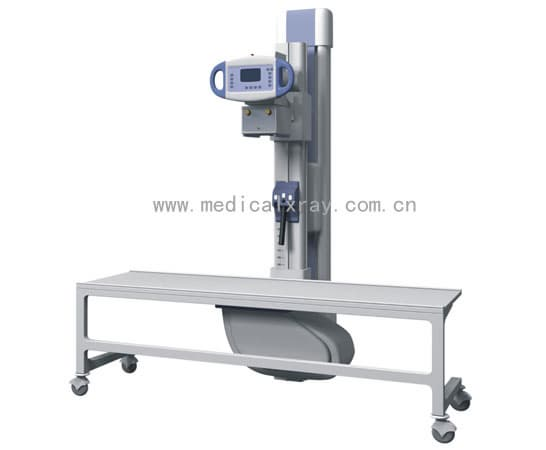 U-Arm Digital Radiography System YSDR02