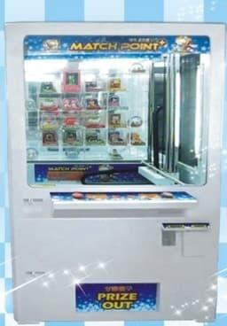 prize vending machine