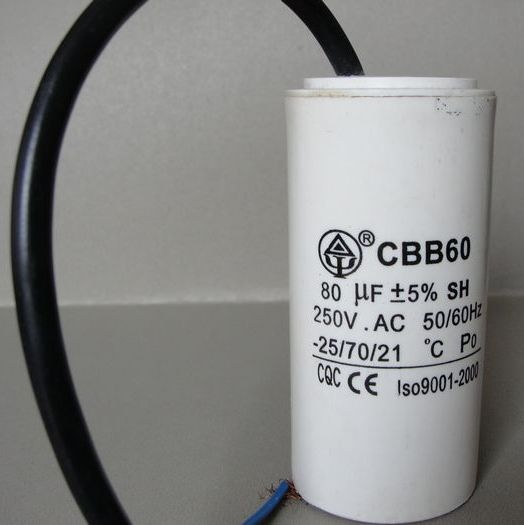 Cbb60 Film Capacitor Tradekorea