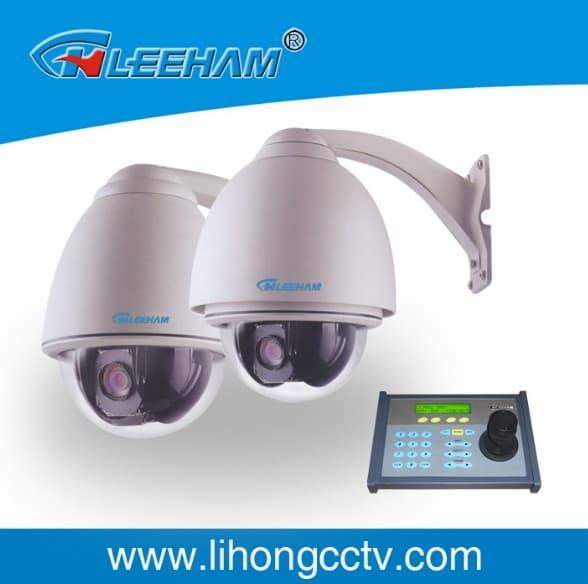 Outdoor ptz camera from hangzhou lihong electronics co for Ptz construction