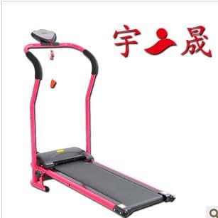 Http Www Tradekorea Com Product Detail P426179 New Home Use Mini Treadmill Html