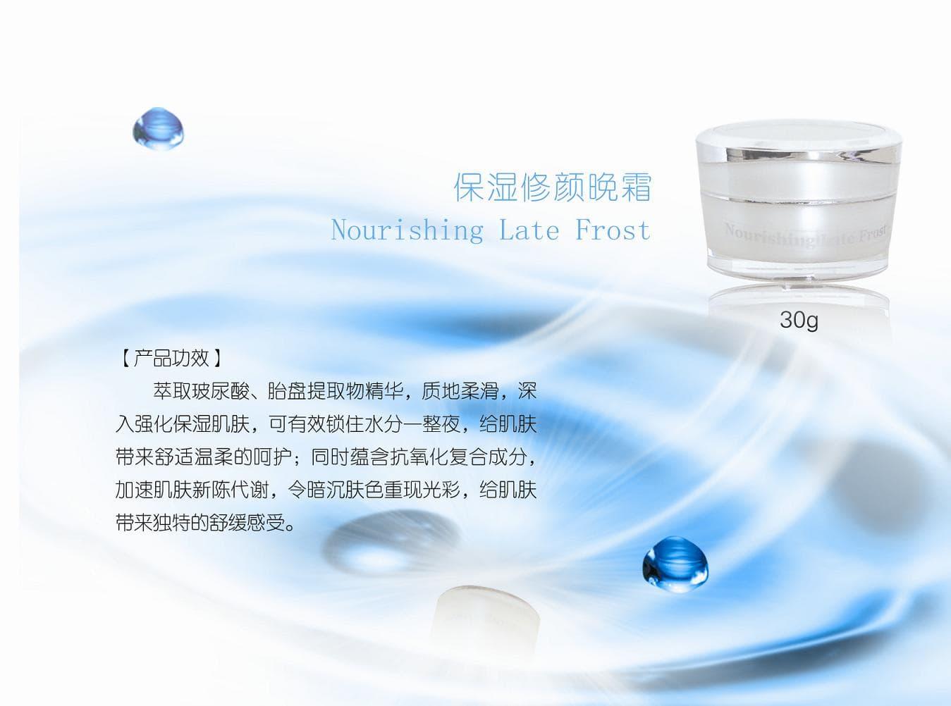 skincare cosmetics, organic cosmetics-16