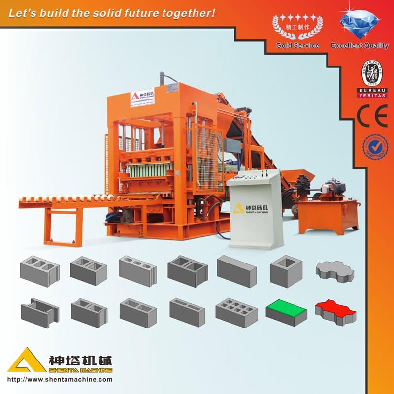 brick making machine for sale