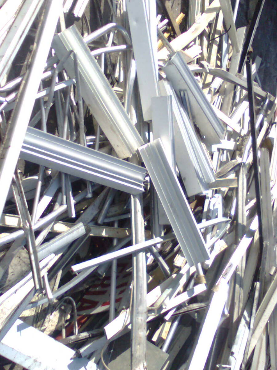 ferrous non ferrous metal scrap from metals   minerals bathroom safety equipment suppliers bathroom safety equipment near me