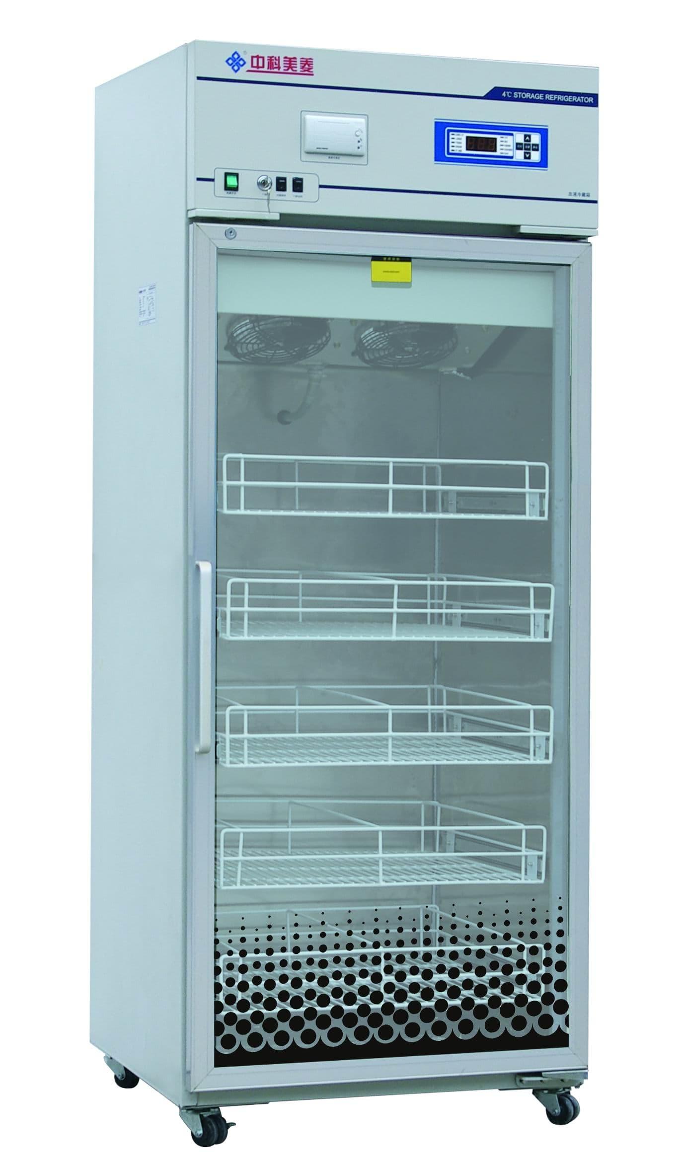 Sell My Car Online Free >> Blood bank refrigerator | tradekorea