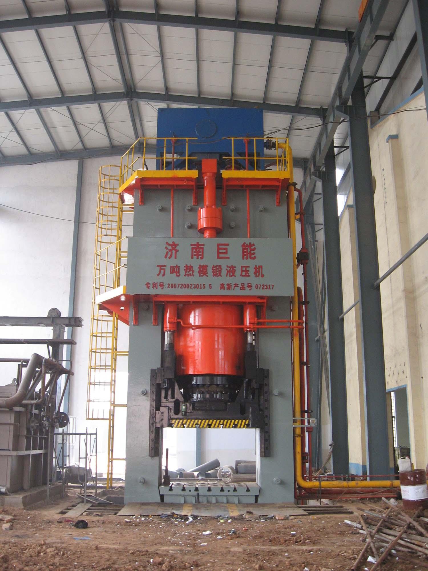 Hot Extrusion Hydraulic Press Tradekorea
