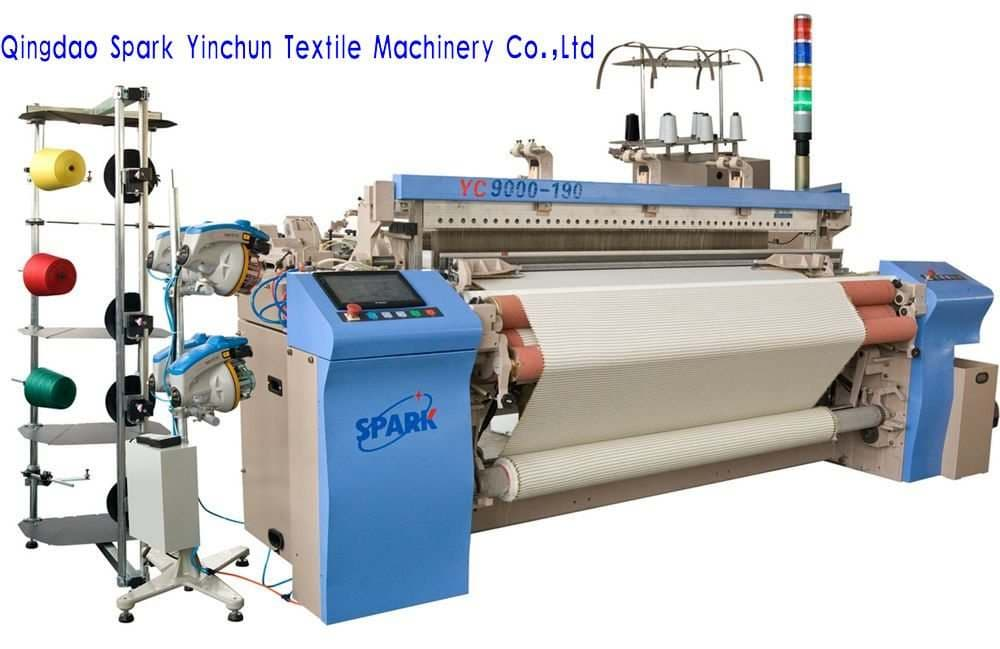 Yc9000 280 Air Jet Loom With 2 Nozzles And Dobby Shedding