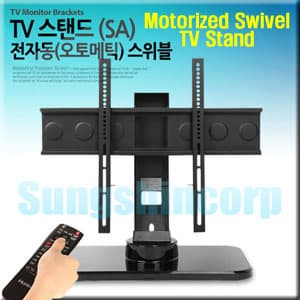 motorized swivel tv stand from sungshincorp b2b
