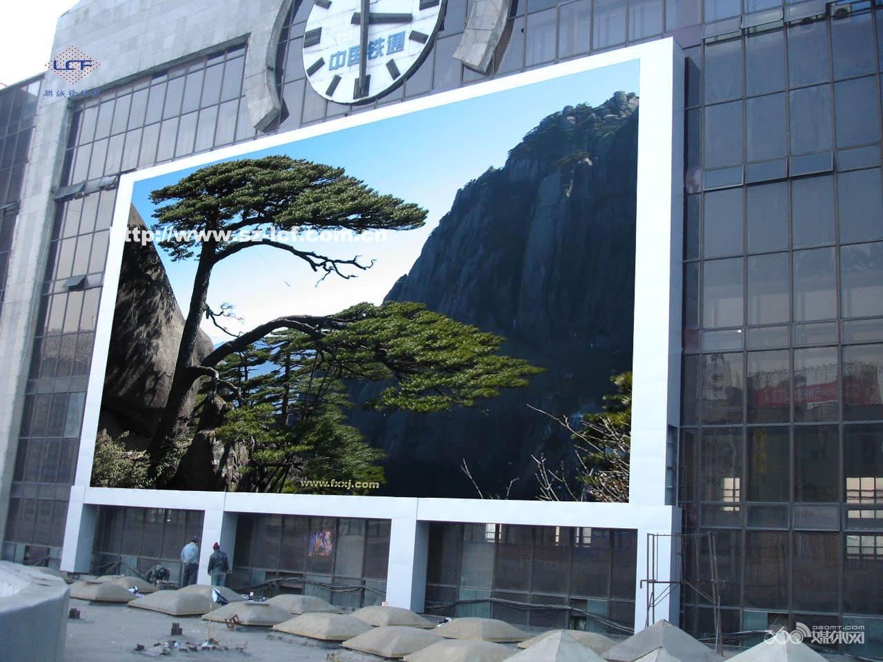 B2b portal tradekorea no 1 b2b marketplace for korea for Exterior led screen