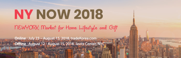 NY NOW 2018 trade online exhibition